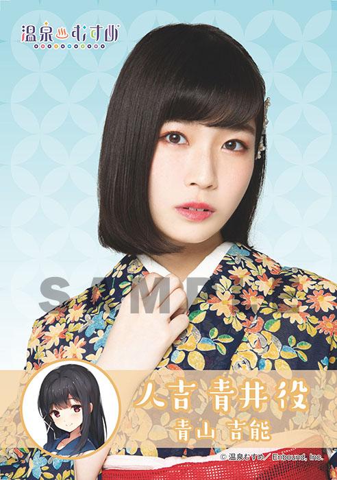 https://onsen-musume.jp/wp/wp-content/uploads/2019/05/b4e8ae422e09033f3f6e3d6040190dc6.jpg